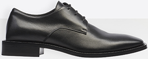Balenciaga men's Rim Derbies: US$1,190.