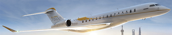 Bombardier Global 7500.