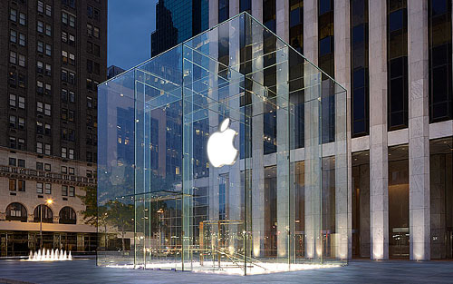 Apple Flagship Store, 767 5th Avenue, New York, NY 10153, U.S.A.
