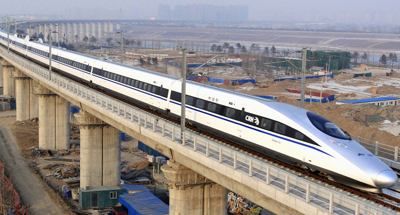 Beijing–Guangzhou–Shenzhen–Hong Kong High-Speed Railway.