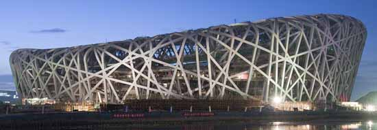 Beijing National Stadium, aka 'Bird's Nest', 1 National Stadium South Rd, Chaoyang, Beijing, China.
