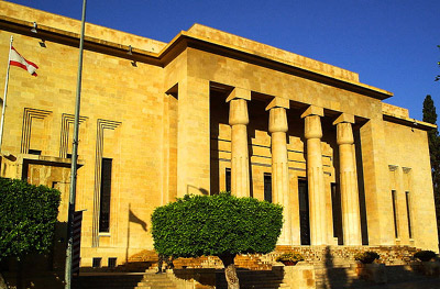 National Museum of Beirut, Lebanon.