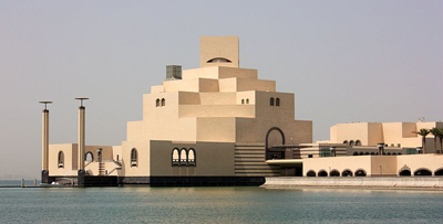 Museum of Islamic Art, Doha.