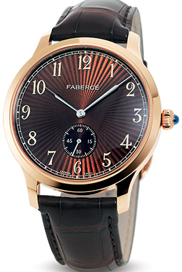 Fabergé Agathon Small Seconds Rose Gold and Hazel Dial Watch: €23,109.