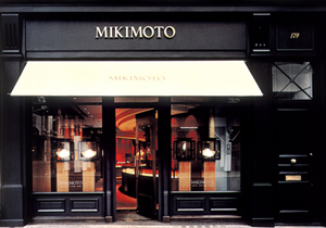 Mikimoto, 179 Bond Street, London W1S 4RJ, U.K.