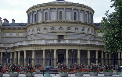 National Museum of Ireland – Archaeology.