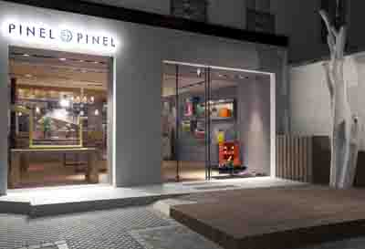 Pinel & Pinel, 22, rue Royale, 75008 Paris.