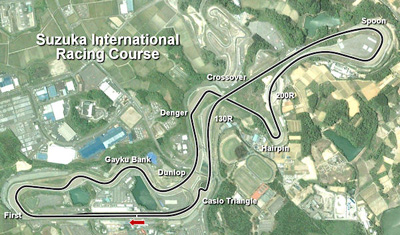 Suzuka International Racing Course, 7992 Ino-cho, Suzuka City, Mie Prefecture, 510-0295 Japan.