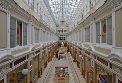 The Passage, Nevsky Avenue.
