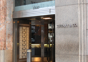 Tiffany & Co. Flagship Store, 727 Fifth Avenue & 57th Street, New York City, NY 10022, United States.