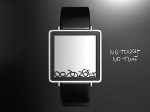 Tokyoflash Gravity LCD Watch.