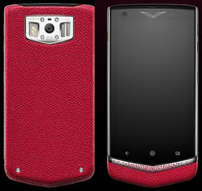 Vertu Constellation Gemstones Limited Edition phone.