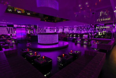 Vip room for The family room nightclub