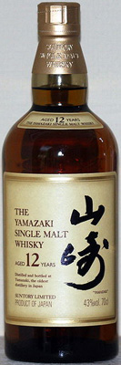 12-year-old Single Malt Yamazaki whisky.