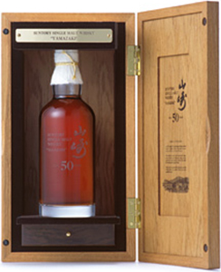 YAMAZAKI Single Malt 50-Year-Old Whisky: US$13,000.