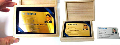 Custom Gold business card by Mitsubishi: US$156.