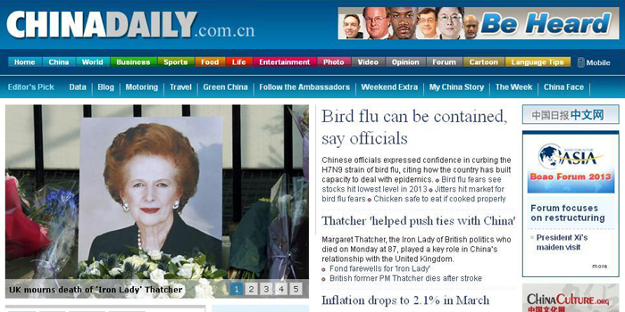 China Daily - English language daily newspaper published in the People's Republic of China.