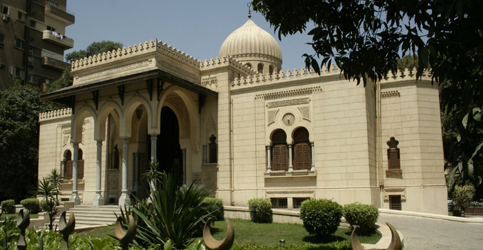 Museum of Islamic Art, Shar'a Bur Bab El Khalk Square, Cairo, Egypt.