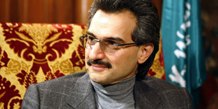 Prince Al Waleed bin Talal bin Abdulaziz al Saud - world's 16th richest person: US$32.4 billion (as of December 31, 2013. Bloomberg Billionaires).
