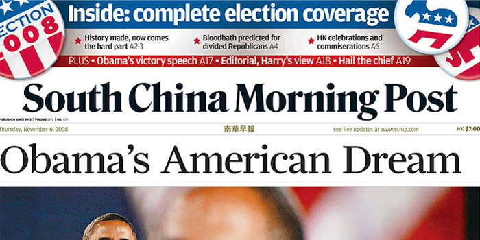 South China Morning Post - the first English-language Hong Kong newspaper.