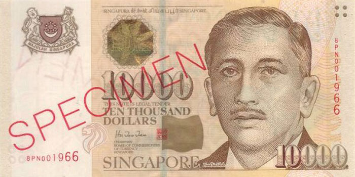 Singapore $10,000 note - world's largest single banknote in terms of real value.