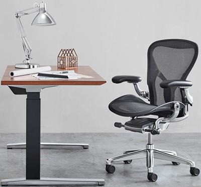 Herman Miller Aeron Chair Remastered.