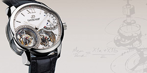 World's Most Expensive Watch #32: Greubel Forsey Quadruple Tourbillion. 531 parts are used for two separate double tourbillons. Price: US$690,000.