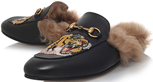Gucci Princetown Tiger Leather Slippers: £795.
